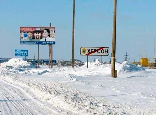 Ukrainian Tomorrow