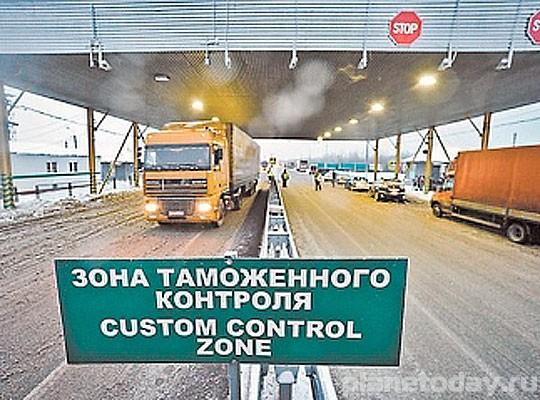 В ДНР начали поставлять продукты из России