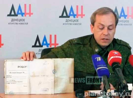 Новости ДНР и ЛНР сегодня 10 03 2015 видео