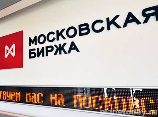 """США возмущены началом торгов по валютной паре """"юань-рубль"""" на МБ"""