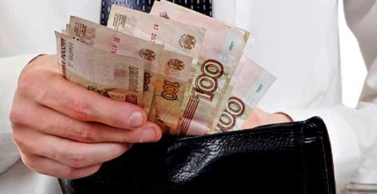 Париж готов помочь восстановить банковскую систему Донбасса