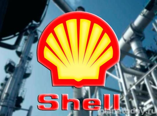 Форс-мажор: «Shell» разрывает договор с Украиной о добыче энергоносителей
