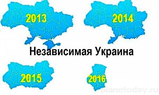 Ответь мне, украинец, мне, русскому