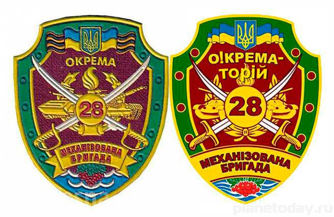 Украина планирует победить Россию к 29 декабря