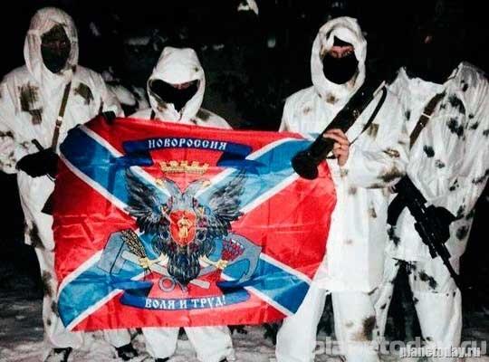 Россия начала экономическую интеграцию Донбасса