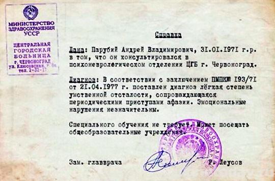 """Парубий: """"Я не верю, что Путин добровольно выведет из Украины своих боевиков"""" - Цензор.НЕТ 7921"""