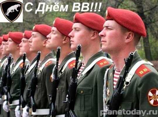 27 апреля - День спецчастей ВВ МВД России