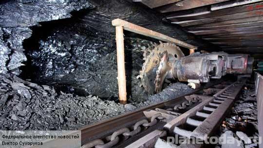Черное золото Донбасса