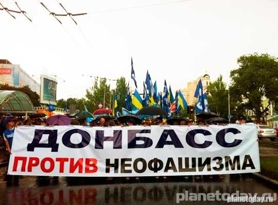 Об этом заявил глава провозглашенной Донецкой народной республики Александр Захарченко. Всего политику пришло несколько десятков вопросов, из них он выбрал самые интересные.