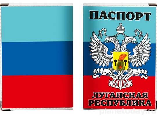 Граждане Луганской Народной Республики получат паспорта
