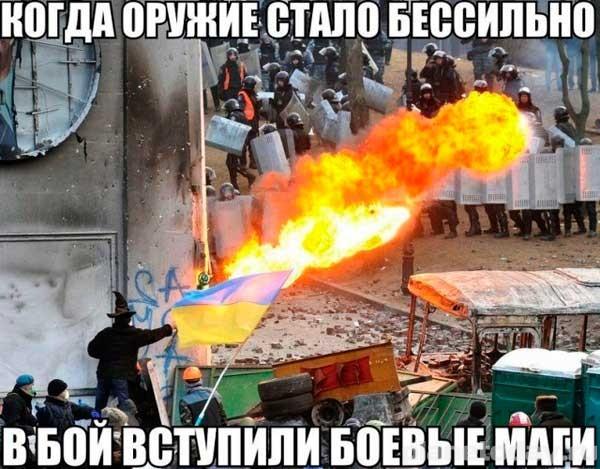 Майдан - технологии культа и изоляции от реальномти