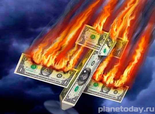 Глобальная финансовая перезагрузка уже близка