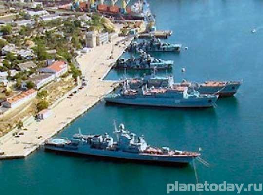 Черноморский флот Украины