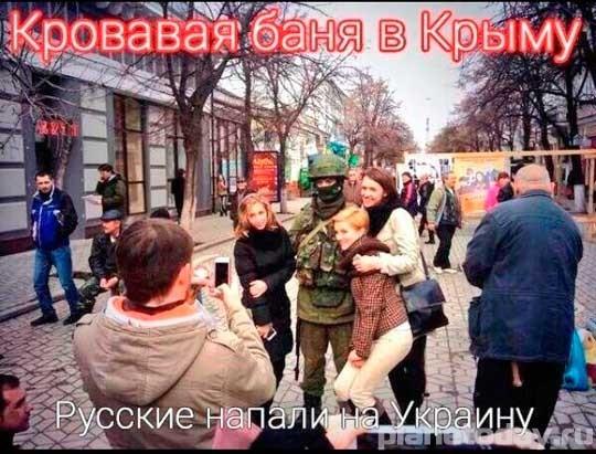 Мечта Запада: Россия нападает на Украину и терпит сокрушительную победу