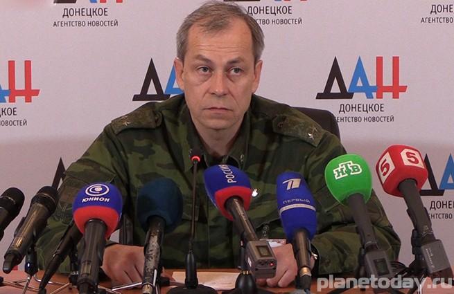 Обстановка в ДНР на 30 апреля 2015 года - подробности