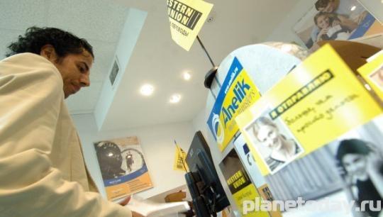 Western Union: рынок денежных