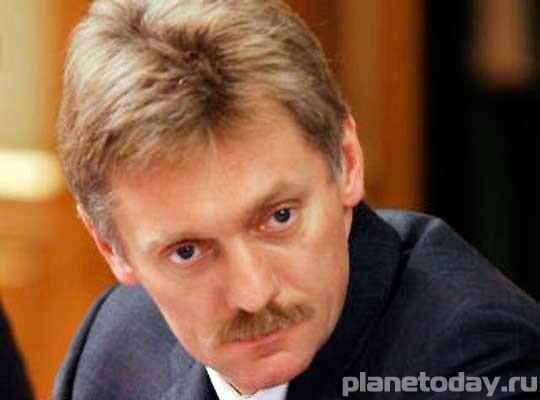Россияне просят президента признать ДНР и ЛНР