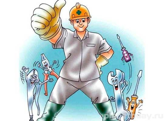 28 апреля - День охраны труда в ЛНР