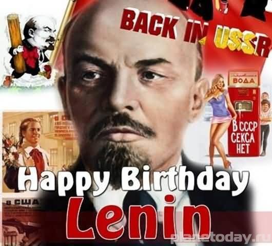 22 апреля - День рождения Владимира Ильича Ульянова-Ленина