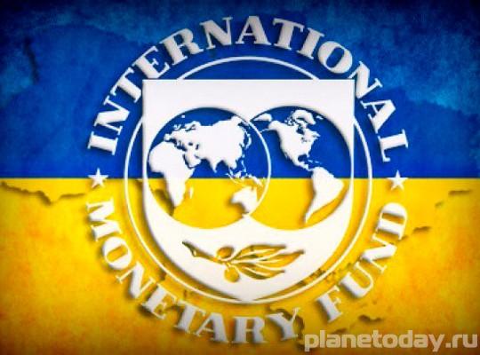 Franklin Templeton и МВФ в ярости - Украина не хочет отдавать долги
