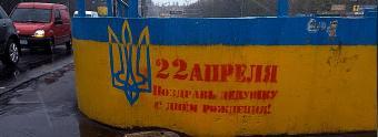 Украина: Ночной взрыв в Харькове. НАТО в зоне АТО. Военкоматы: требуются авианаводчики