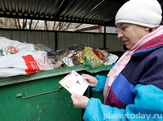 Война и обнищание пришли во Львов, — Reuters
