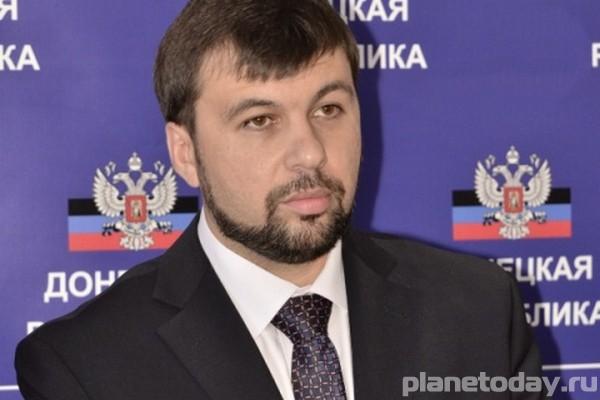 Пушилин: Власти ДНР готовы пойти на создание демилитаризованной зоны