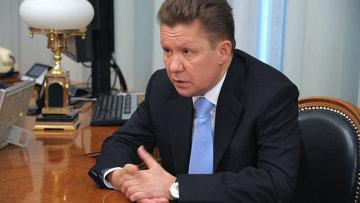 Евросоюз наехал на Газпром