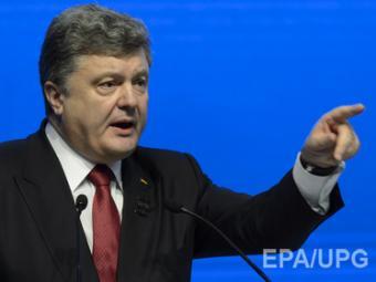 Порошенко заявил, что наступление ВСУ в Донбассе не планируется