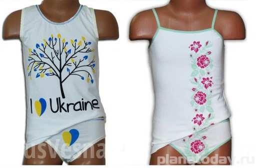 Нетрудящиеся Украины, объединяйтесь