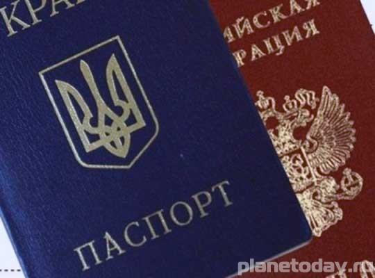 Cколько придется платить за экзамен на гражданство России