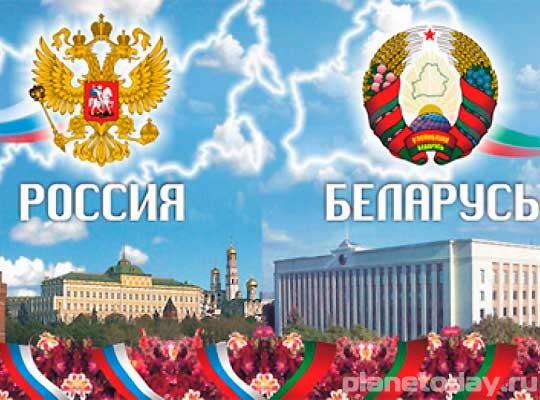 Беларусь войдет в состав России, либо ее ликвидируют