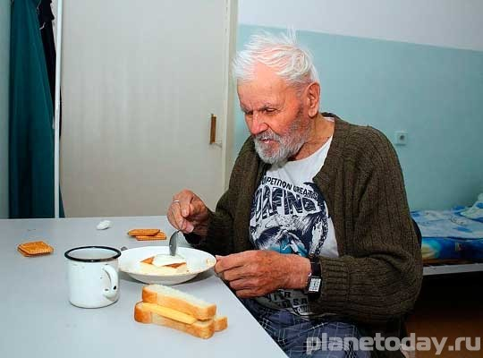 Капризный старик