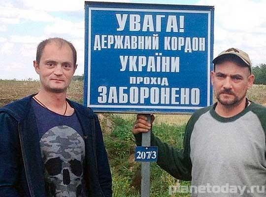 В Луганске состоится творческая встреча с легендарными военкорами Коцем и Стешиным