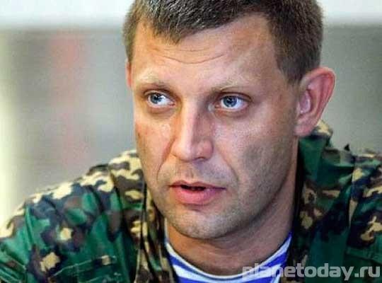 Срочно! Александр Захарченко отдал приказ на возврат тяжелого вооружения