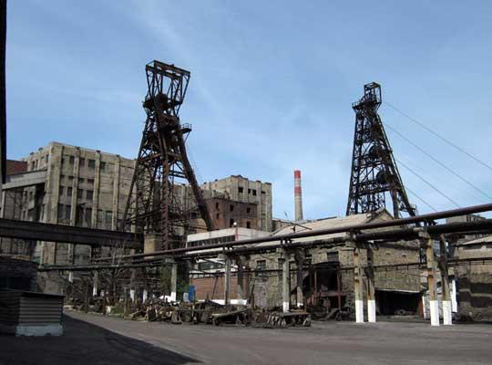 Горловская шахта имени Ленина