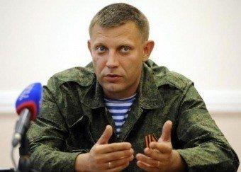 Ультиматум Александра Захарченко хунте