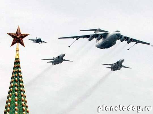 Боевая авиация отрепетировала Парад Победы над Москвой