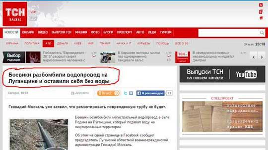 Хронология гражданской войны на Украине - новости за 25 мая 2015