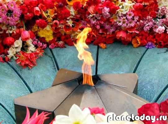 8 мая - Дни памяти и примирения, посвященные памяти жертв Второй мировой войны