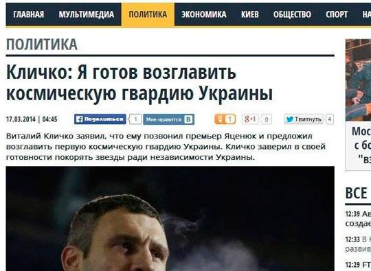 Украина начинает войну в космосе!