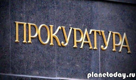 Генпрокуратура ЛНР взяла под контроль прозрачность соцвыплат в Республике