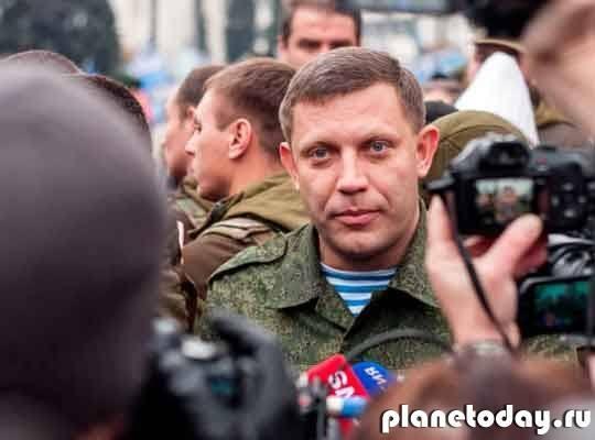 День Независимости ДНР 11.05.2015
