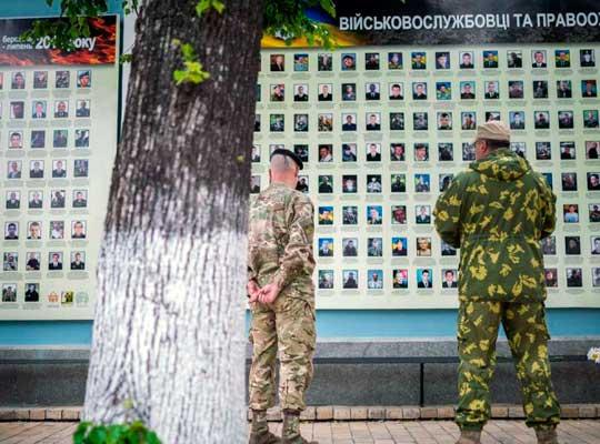 В Киеве открыли стену памяти боевиков «АТО»