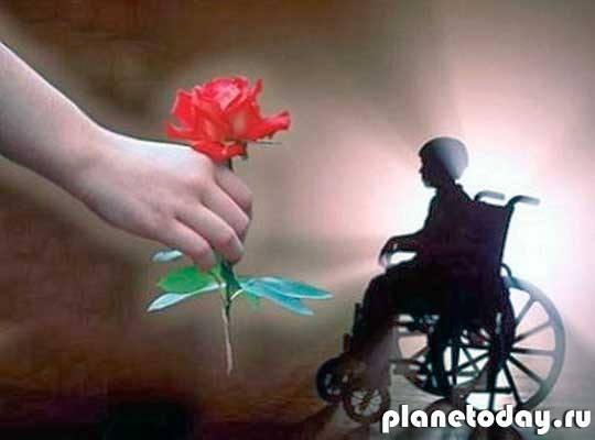 5 мая - Международный день борьбы за права инвалидов
