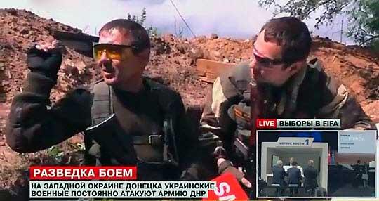 Украинская сторона вновь предприняла атаку на позиции армии ДНР