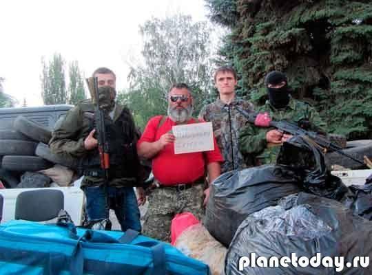 Очередной подлый расстрел российских общественных деятелей