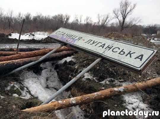 Новороссия. Сводка новостей Новороссии