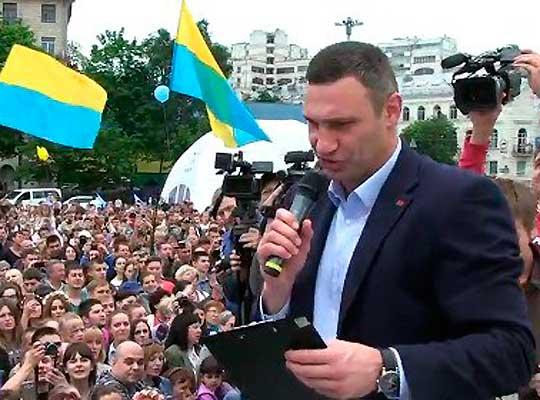 Виталий Кличко ошибочно назвал «Киев мой» гимном Украины