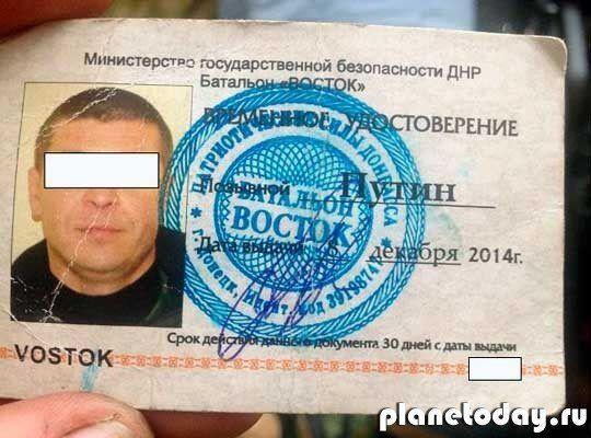 Сводка военных событий в Новороссии от военного обозревателя Бориса Рожина
